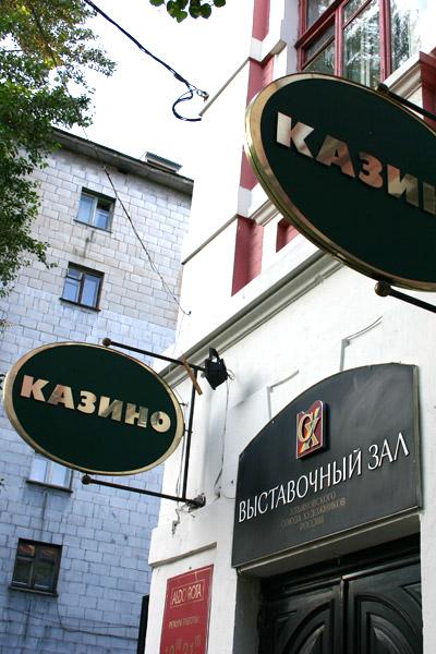kazino-ulyanovsk